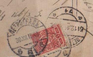 старинная открытка, открытка с новым годом, антиквариат, домашний архив, почта россии
