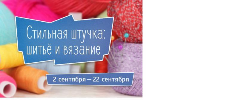 магазины верхней женской одежды в краснодаре