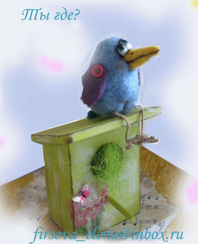 птички, апрель, валяние