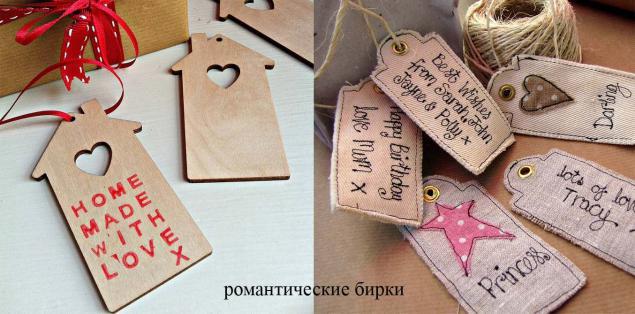 Влюбленное сердце. Оригинальные идеи упаковки подарка., фото № 15