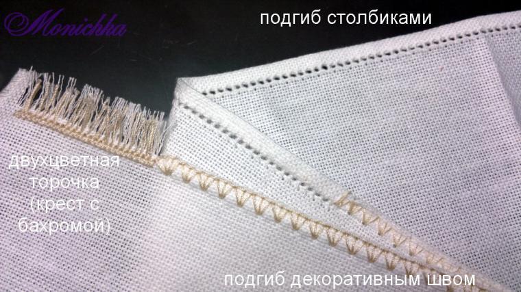 швы, вышивка