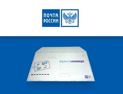 почта, конверт, упаковка, пересылка