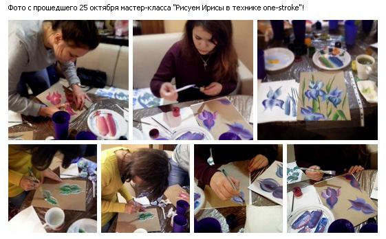 мастер-класс по росписи, двойной мазок, one stroke, декорирование