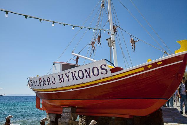 греций