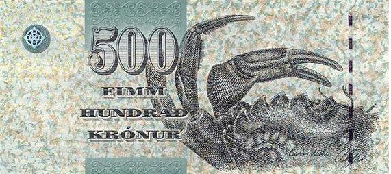 Самые красивые деньги мира, фото № 10