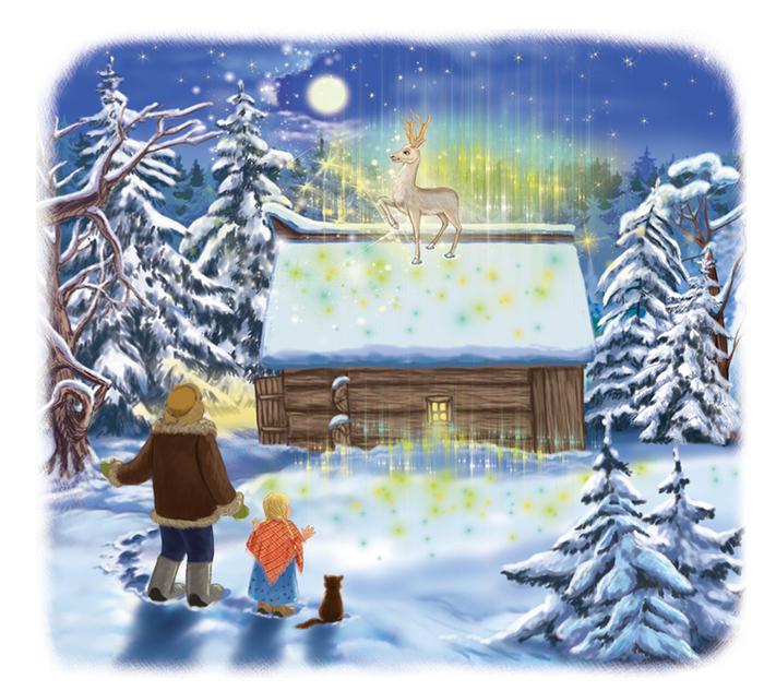 Картинки серебряное копытце для детей, памяти