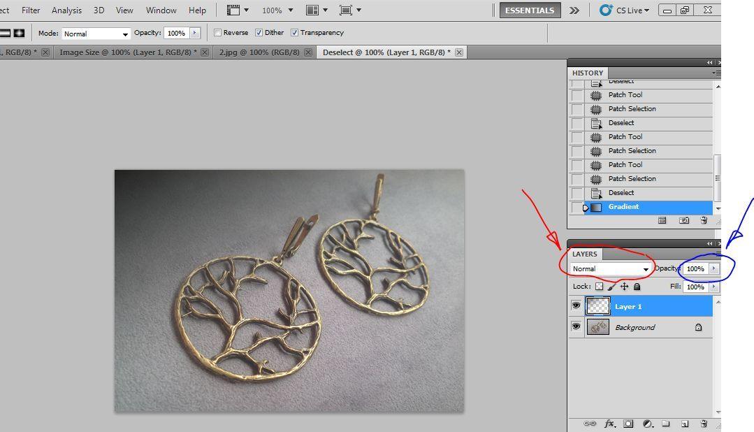 Как сделать объем картинки в фотошопе