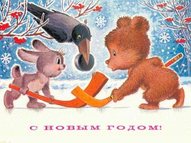 Добрые советские открытки. С Новым годом!, фото № 14