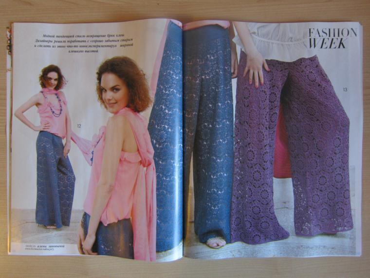 журнал мод 587, брючки крючком, брюки крючком, шазюбль