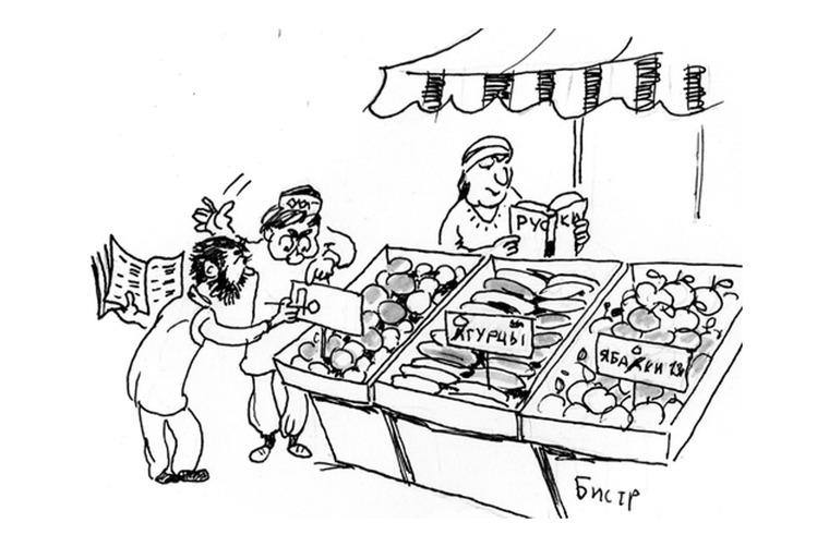 картинки рынок черно белые передать