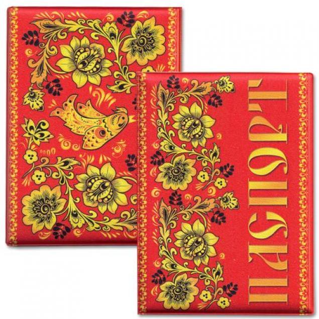 визитница, обложка на паспорт, подарок к 8 марта, подарок маме
