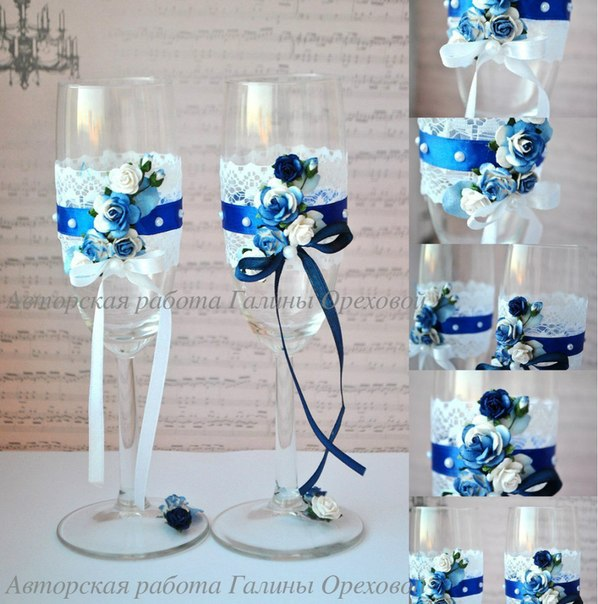 Бокалы для свадьбы своими руками в синем цвете 194