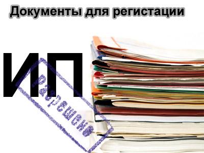 авторская публикация 2014