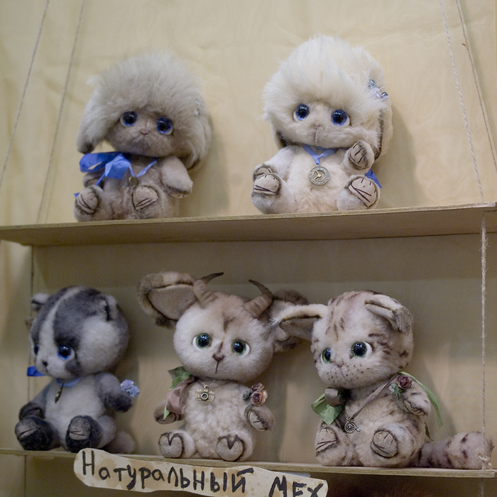 кукольный салон