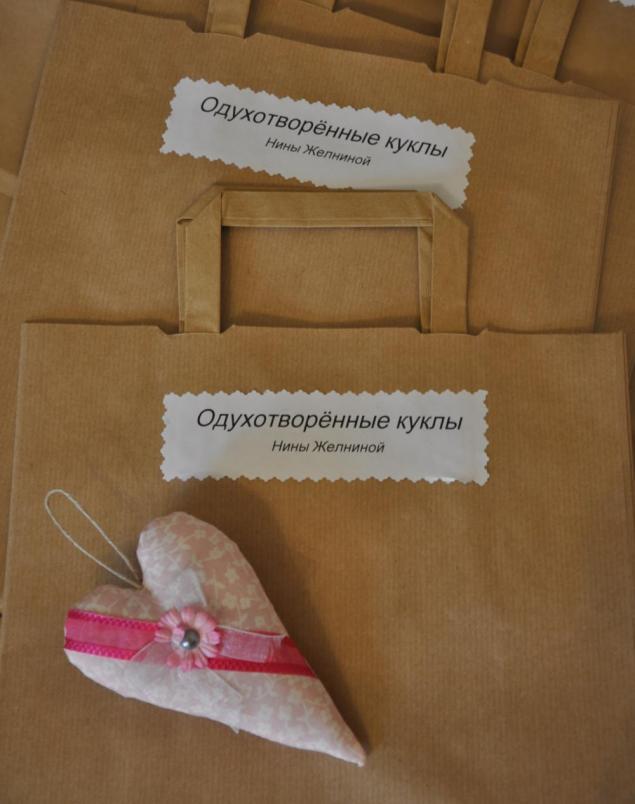 moscow fair, mosfair 2014, выставка-продажа, тишинка, руки в облаках, одухотворённые куклы