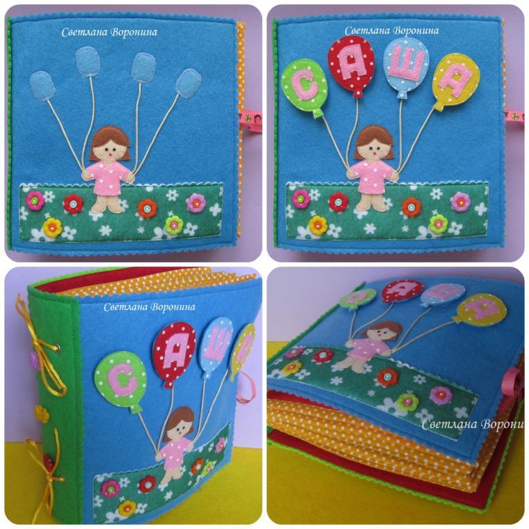 Тканевые книги для малышей