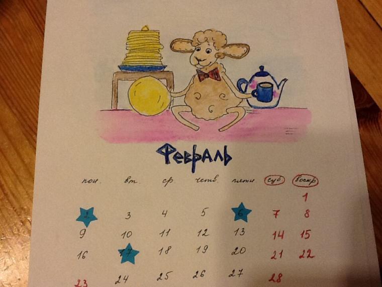 Календарь 2015, фото № 2