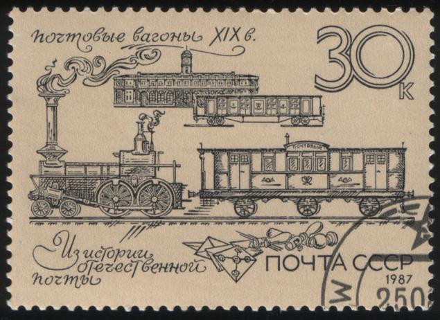 Оформление Писем Почта России