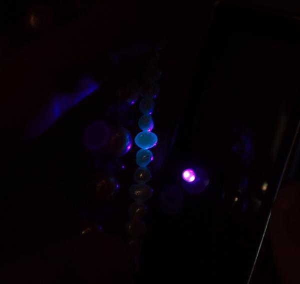 ульто-фиолетовые лучи