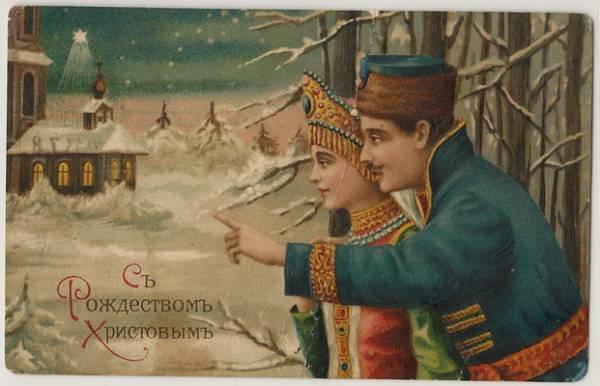 Старинные рождественские открытки: 35 трогательных изображений, фото № 18