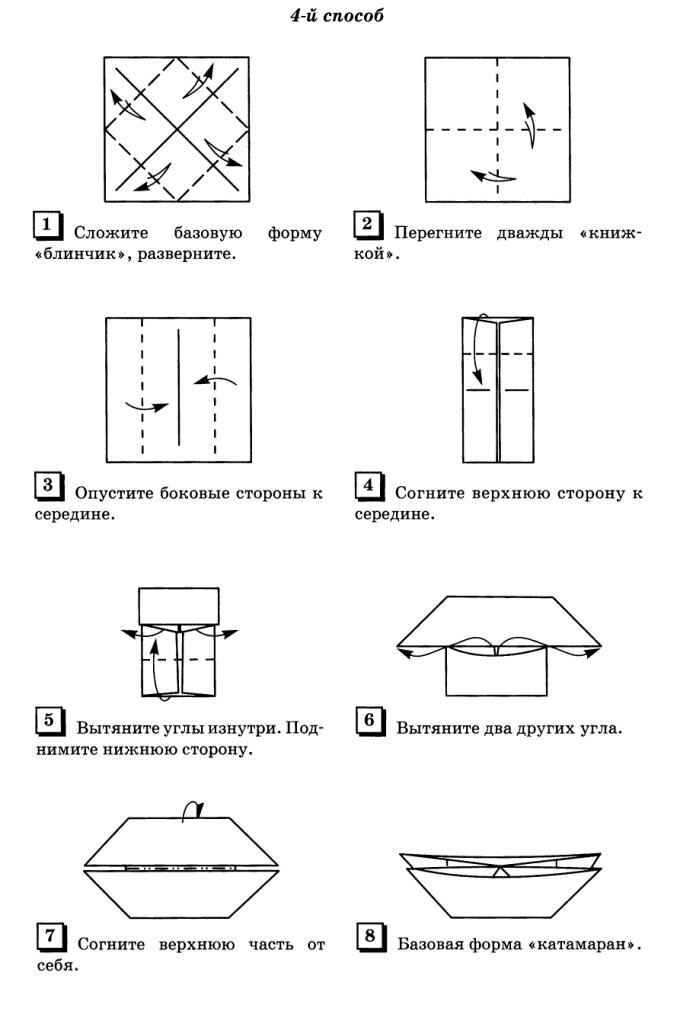 клетчатое оригами