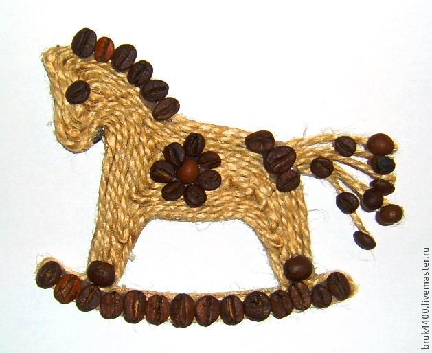 Поделки лошадки из кофе