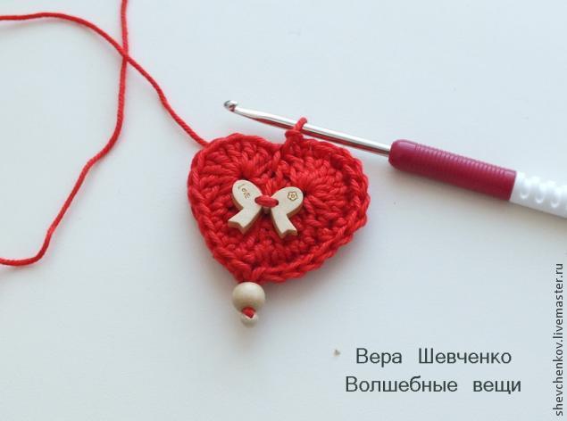 МК Вяжем сердечко - брелок (много фото), фото № 27