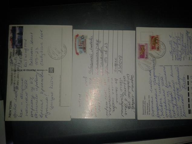 Как переслать открытку по почте 152