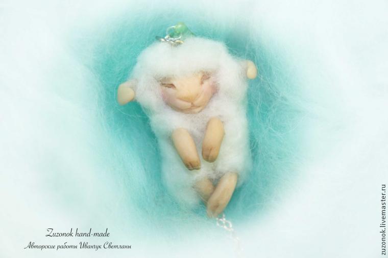 кулон овечка, символ овца, овечья шерсть