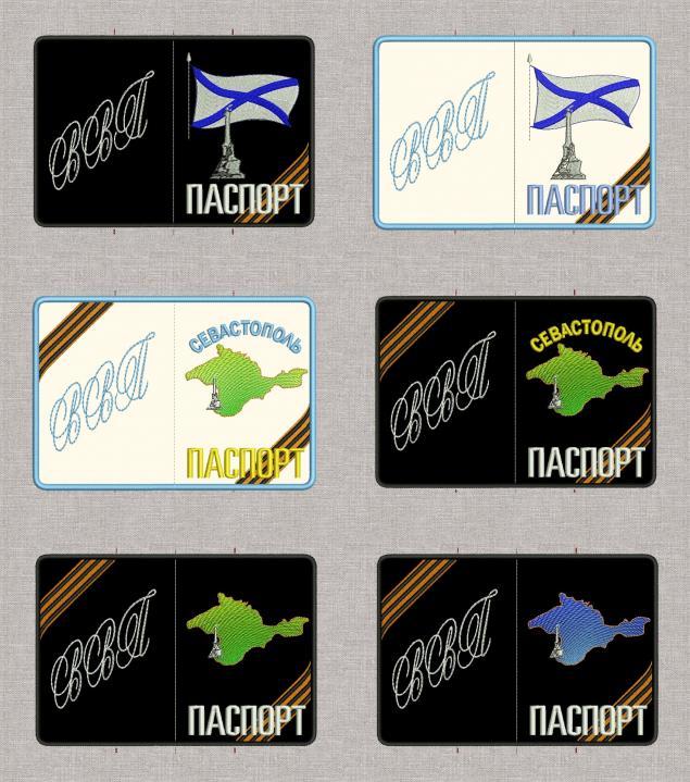 севастополь, обложка на загранпаспорт, андреевский флаг