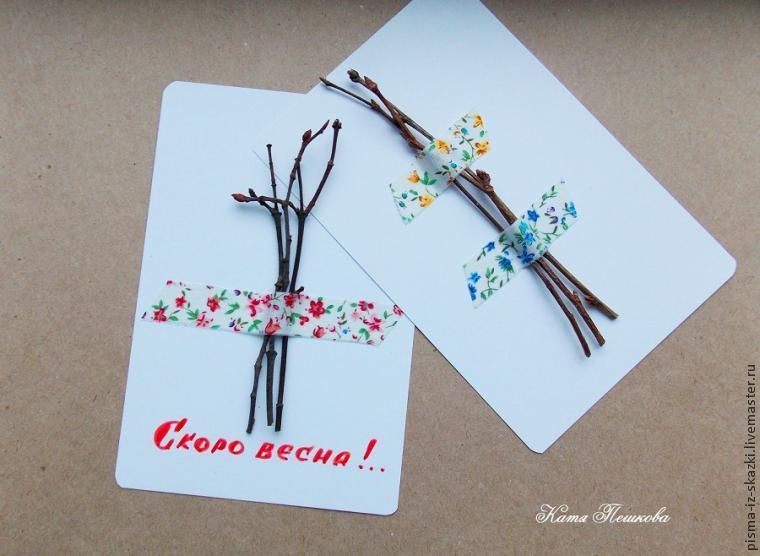 Делать из открытки