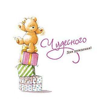 Стильные открытки с днем рождения для ирины