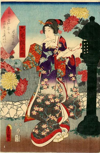 хризантема, акция, распродажа, темари, цветы, цветок, осень, октябрь, подарок, подвеска, украшение интерьера, япония, китай, восток, шар, скидка, солнце, счастье, уважение