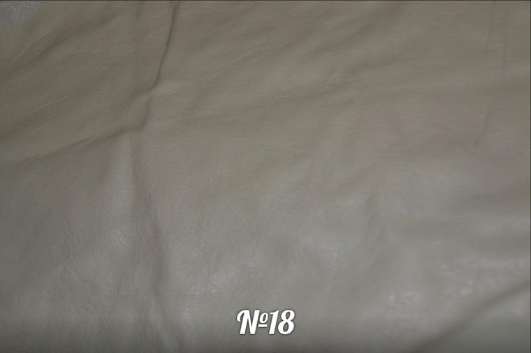 Образцы кожи, фото № 14
