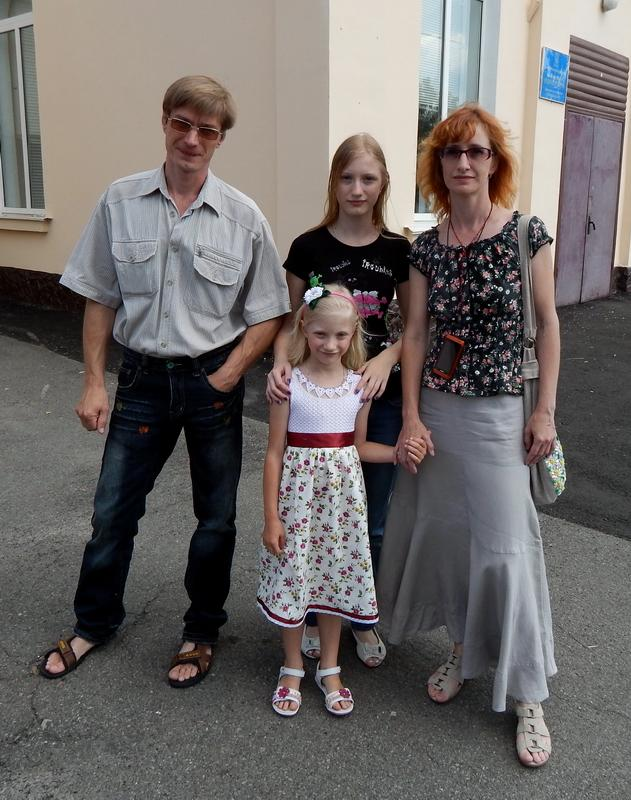 семья, жизнь