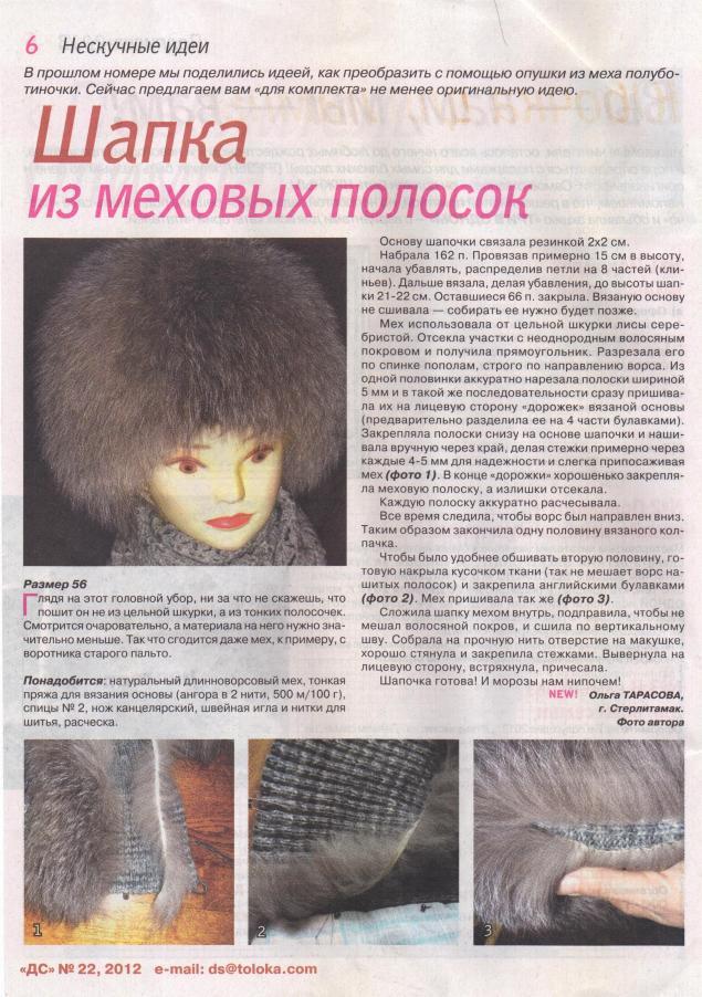 http://cs3.livemaster.ru/zhurnalfoto/3/2/5/121206143423.jpg