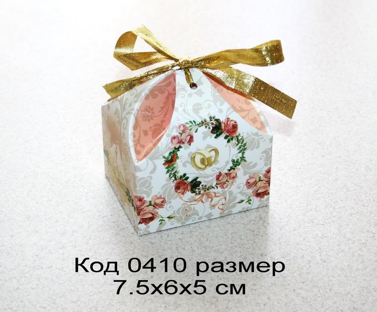 коробочка, бонбоньерки