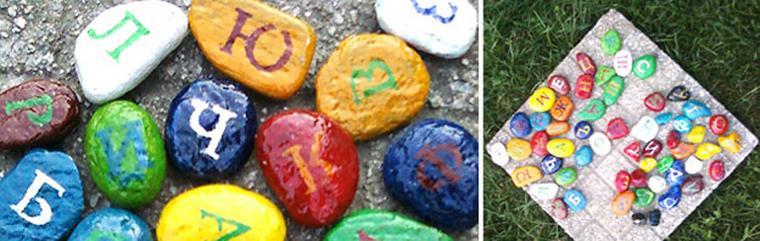 Поделки из камней 1 класс по окружающему миру
