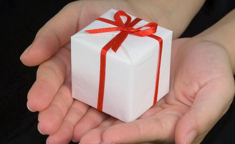 Подарки выигрываем и получаем 516