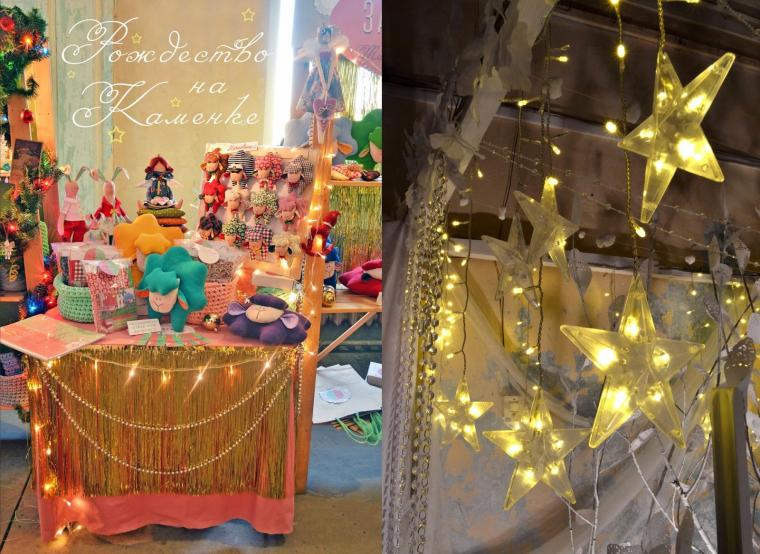 рождество, ярмарка, игрушки, красноярск