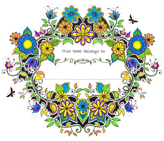 Раскрашенные раскраски джоанны басфорд