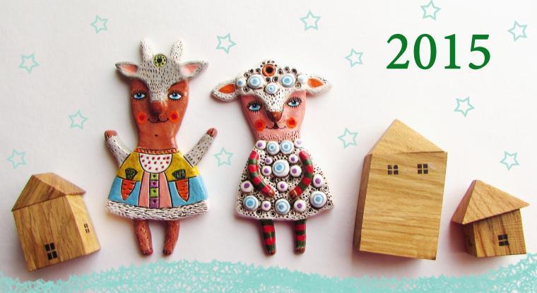 выставка-продажа, выставка-ярмарка, 2015 год, год козы, год овцы