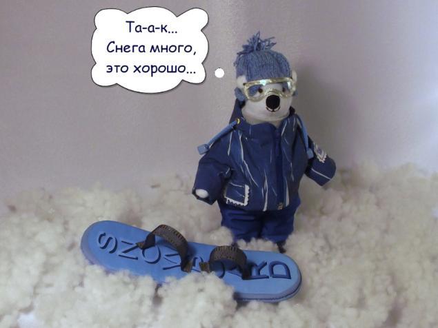 сноуборд, подарок любимому, игрушка из флиса