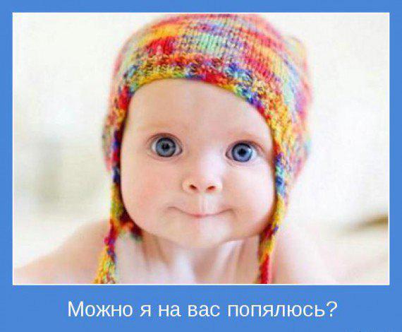 утро, юмор, улыбка, дети говорят, смешные статусы