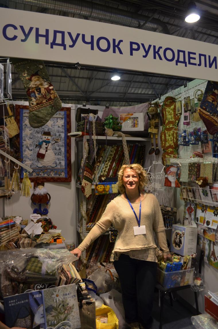 выставка, выставки, участие в выставке