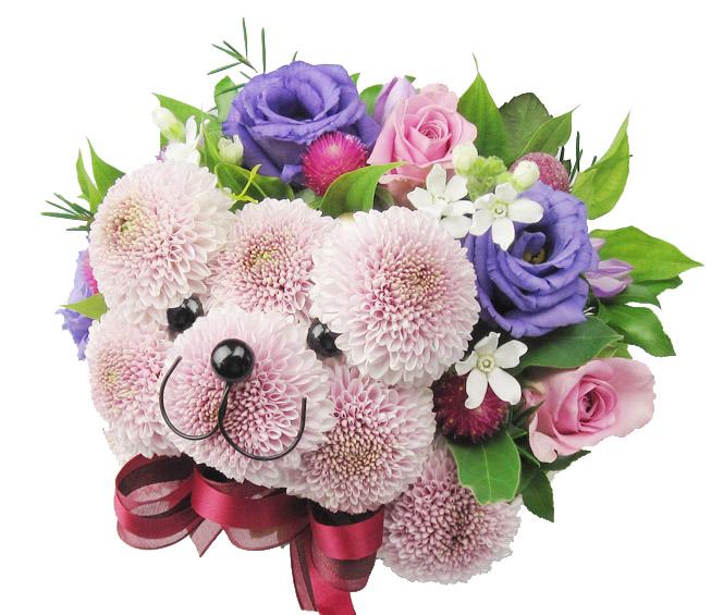 Днем рождения, прикольные цветы букеты картинки