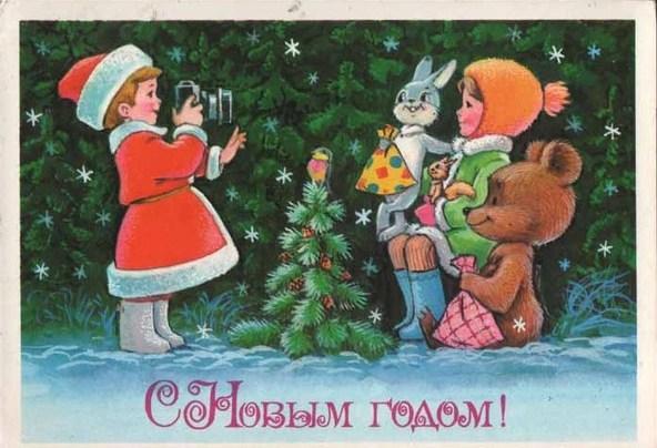 Добрые советские открытки. С Новым годом!, фото № 15