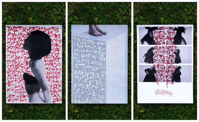 граффити, шрифт, мастер-класс, арт-студия