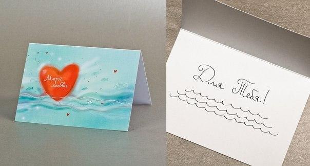 Баловство открытки, картинки