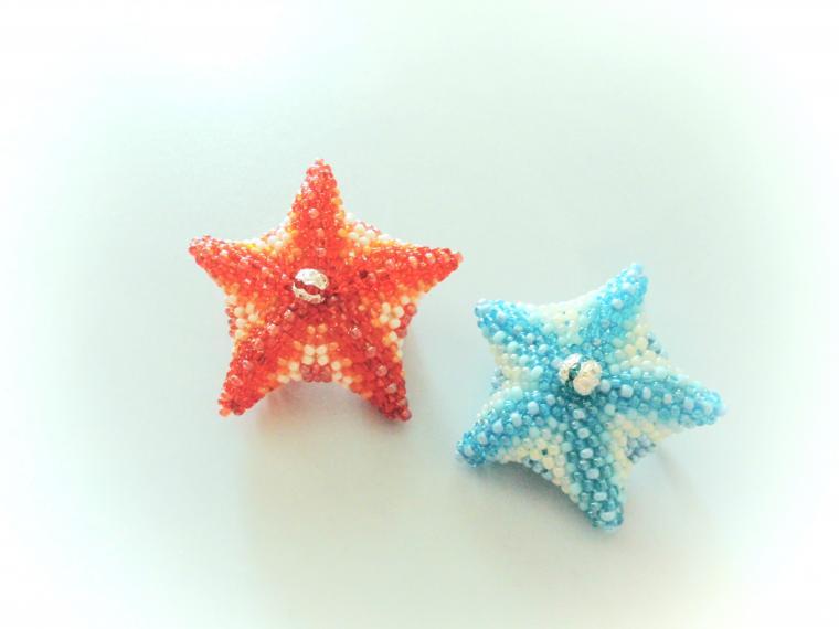 звездный